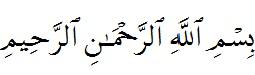 al fatihah1