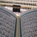 open quran kabah
